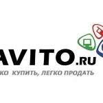 Avito.ru Logo Font