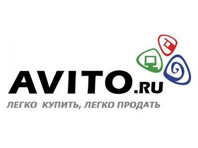 Avito.ru logo