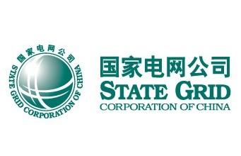 State Grid Logo Font