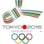 Tokyo 2016 Logo Font