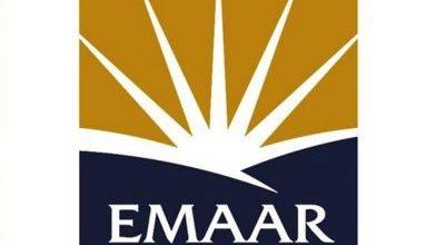 Emaar Logo Font
