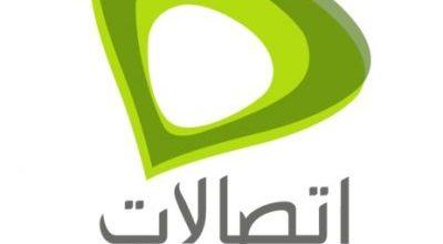 Etisalat Logo Font